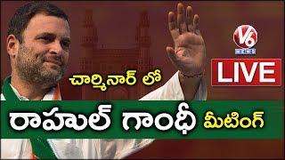 Rahul Gandhi Public Meeting In Charminar LIVE | Rajiv Gandhi Sadbhavana Yatra | V6 News