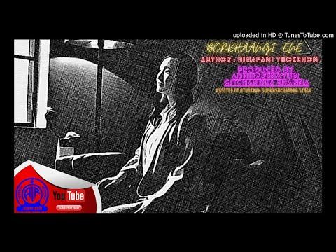 Manipuri Play|BORKHAANGI -ENE| Radio Lila
