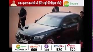 जमीन से आसमान तक सुरक्षा कवच, PM Modi की अभेद्य सुरक्षा