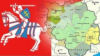 Великое княжество Литовское (рассказывает историк Игорь Данилевский)