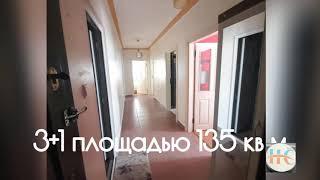 Квартира 3+1, на Барбароса