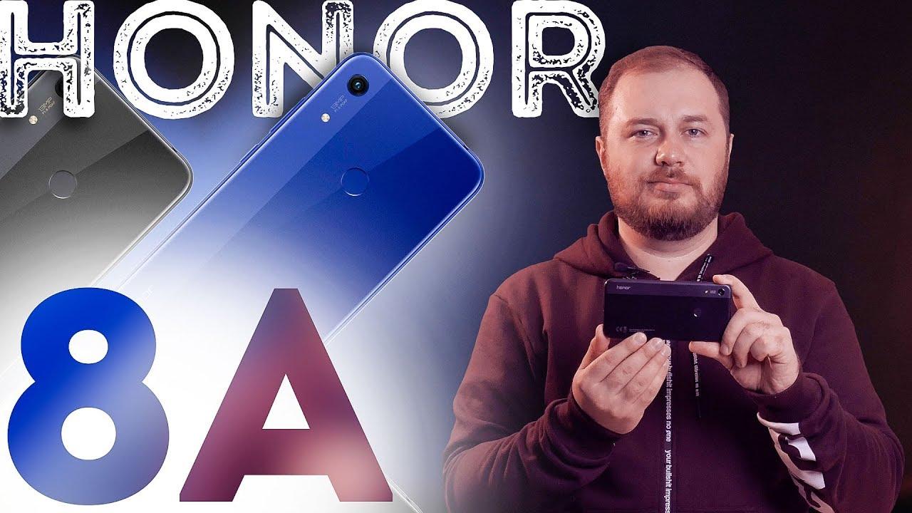 Обзор смартфона Honor 8A - доступная модель с NFC