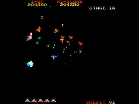 Image result for video game gyruss