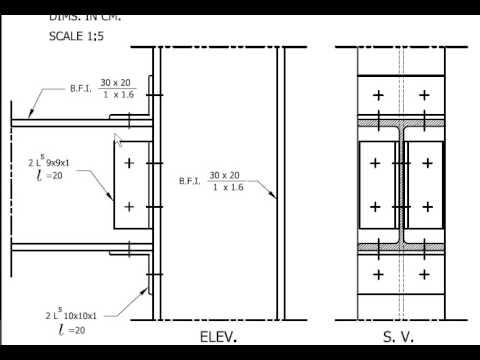 كتاب الرسم الهندسي لاعدادي هندسة pdf