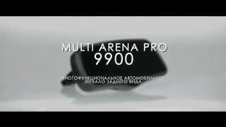 видео Multi Arena Pro 9900