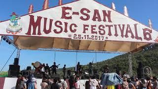 E-San Music Festival 6 (อีสานเขียว6) กู่แคน Part.5 [บ่ได้ฮัก]