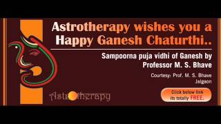 Sampoorna Ganesh Puja Vidhi- Astrotherapy.in by M. S. Bhave Sir