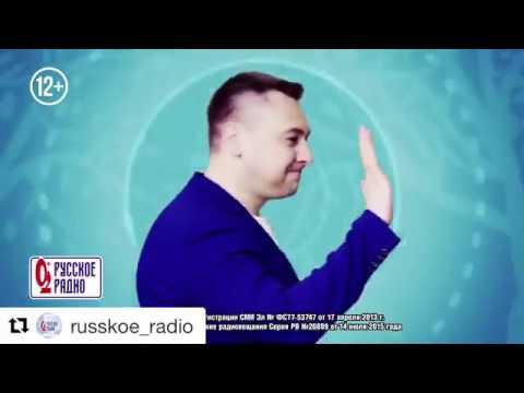 MONATIK раздаёт VitaminD - Русское Радио Украина
