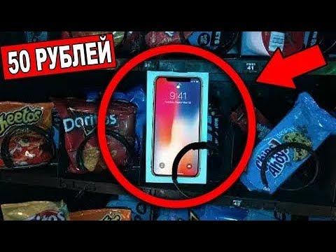 Игровые автоматы продажа 5 рублевые