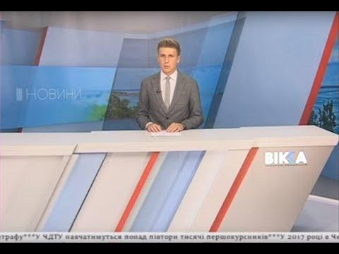 ТРК ВіККА: Черкаський депутат пропонує встановити під під'їздом чиновників кіоск із шаурмою