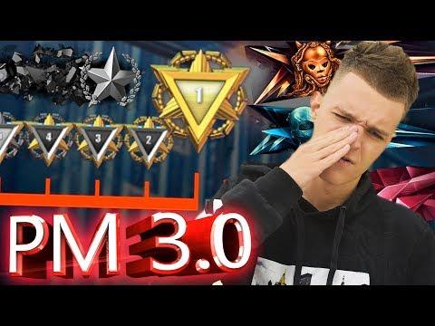 НОВЫЙ РМ 3.0 В WARFACE! - РМ 2.0 ДАВАЙ ДО СВИДАНИЯ! (ИНСАЙД ИНФА) thumbnail