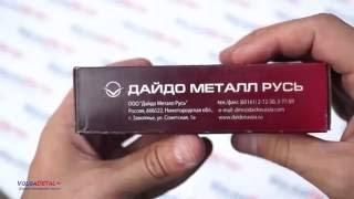 Комплект шатунных вкладышей Дайдо Металл Русь