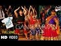Gangamman Style - 'Official HD Video' - RANGAN STYLE feat. Pradeep