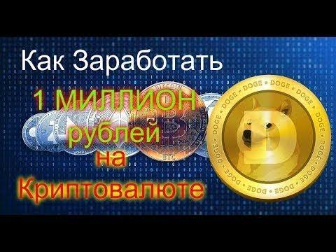 1000% или 1 млн  рублей с Prizmology Калькулятор [ПРИЗМ]