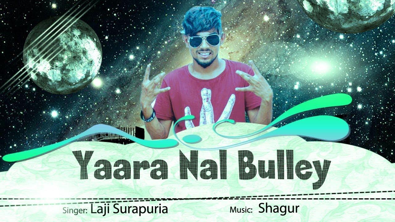 Laji Surapuria Download Free Mp3 Song - Mp3tunes
