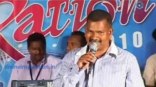 Anandam anandam - Malayalam Song - Inspiration 2010 (Kunnamkulam) Live Music Program