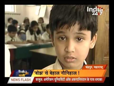 Child from Chandrapur, Maharashtra calls a press conference to highlight burden of school bags