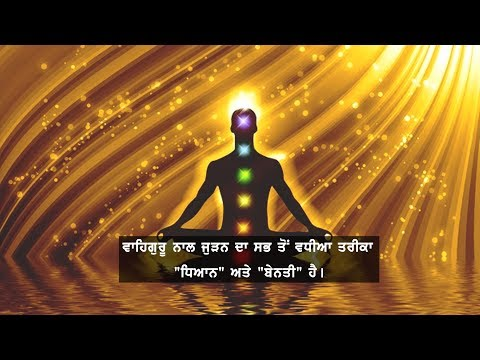 Waheguru Dekh Reha Hai | Punjabi Motivational Short Story | God Is Watching You
