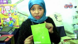 أخبار اليوم | تقى المرصفي أصغر كاتبة في مصر.. تحكي قصتها