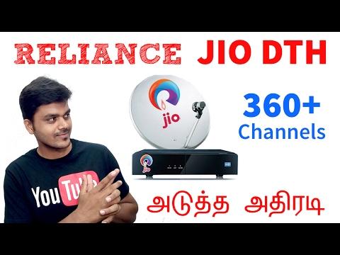 Reliance Jio DTH (Leak) - ஜயோ அடுத்த அதிரடி ? | Tamil Tech News