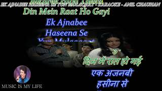 Ek Ajnabee Haseena Se Karaoke With Lyrics