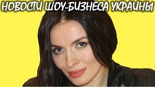 Надежда Мейхер дебютирует в большом кино. Новости шоу-бизнеса Украины.