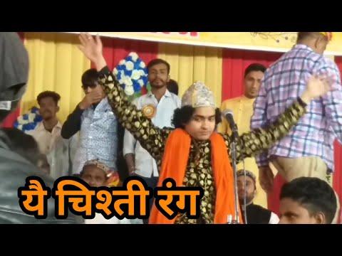 YE CHISTI RANG / RAEES ANEES SABRI / AT PALI RAJASTHAN