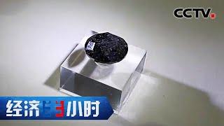 《经济半小时》 20201105 进博会:开启双循环的大门  CCTV财经 - YouTube