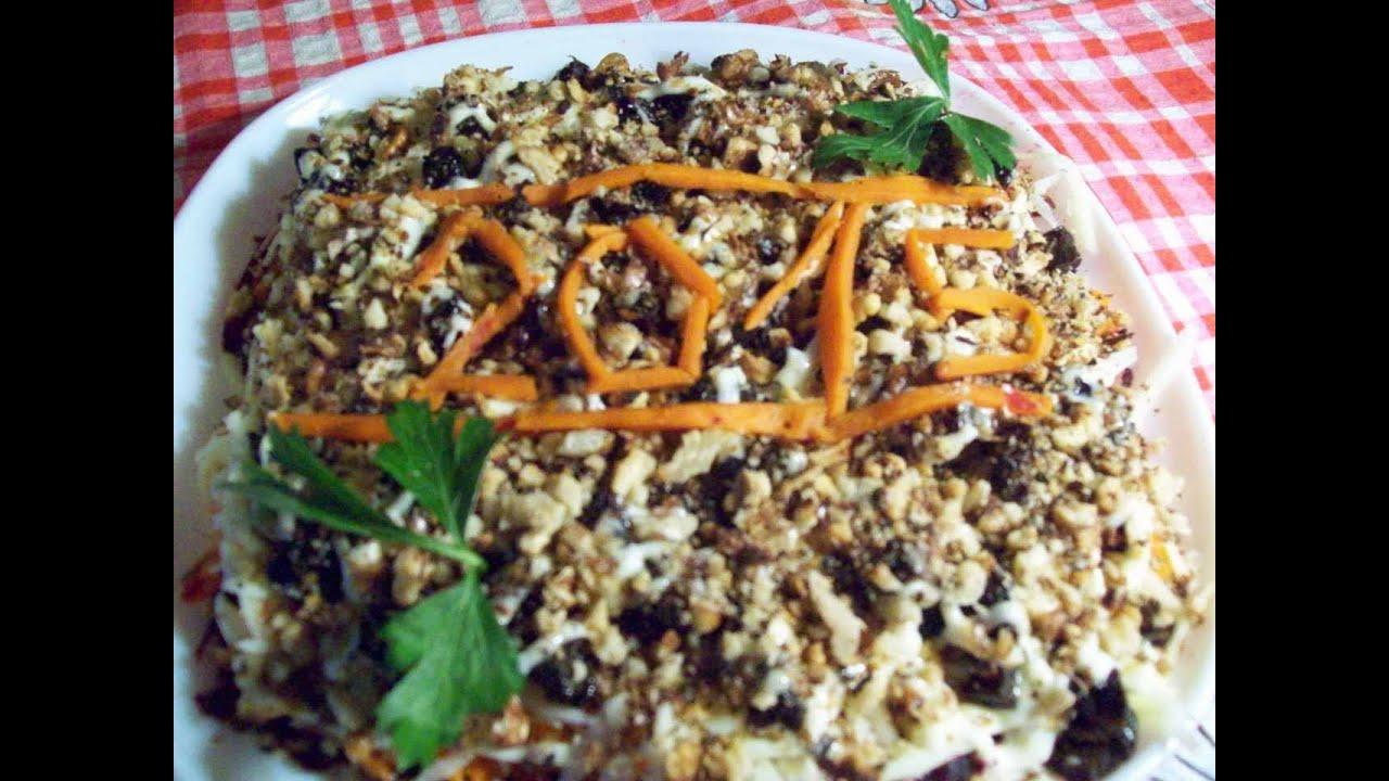 салат магдалена рецепт с фото
