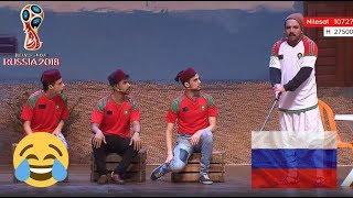 كارتي كوبا .. تعلم اللغة الروسية في 5 دقائق مع البومبا كوميك  😂😂 | telemaroc