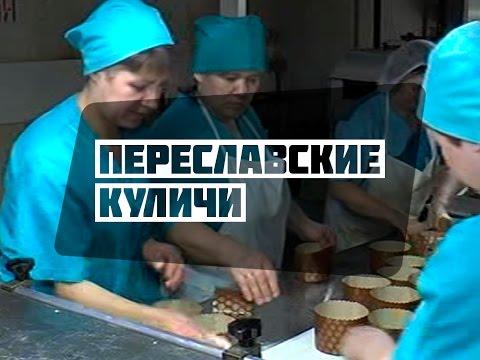 Официальный сайт органов местного самоуправления г