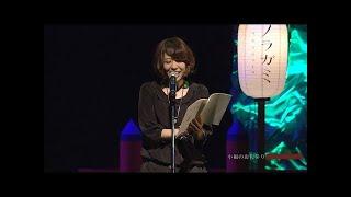 『ノラガミARAGOTO-日比谷ノ社祭-』spesial event #part 1 ノラガミ 検索動画 21