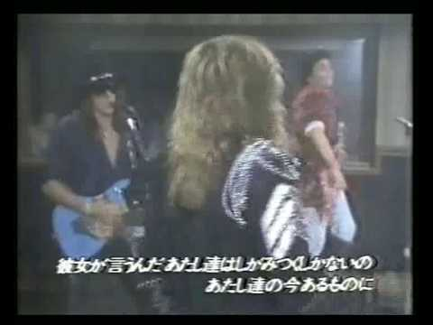 Livin' on a prayer  - Live 1986 - Bon Jovi