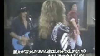 Livin' on a prayer  - Live 1986 - Bon Jovi