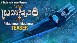 Brahmotsavam Song Teaser | Madhuram Madhuram | Mahesh Babu | Samantha | Kajal | #BrahmotsavamBegins