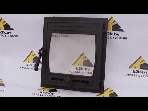 Дверка топочная герметичная Онего ДТГ-8АС RLK 6210