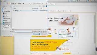TargetSMS.ru: Відправка СМС з 1С - інструкція по установці, активації, налаштування і застосування