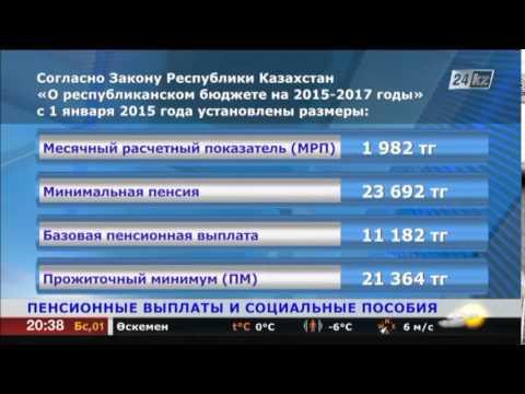 Законопроект Волгоградской области Об установлении