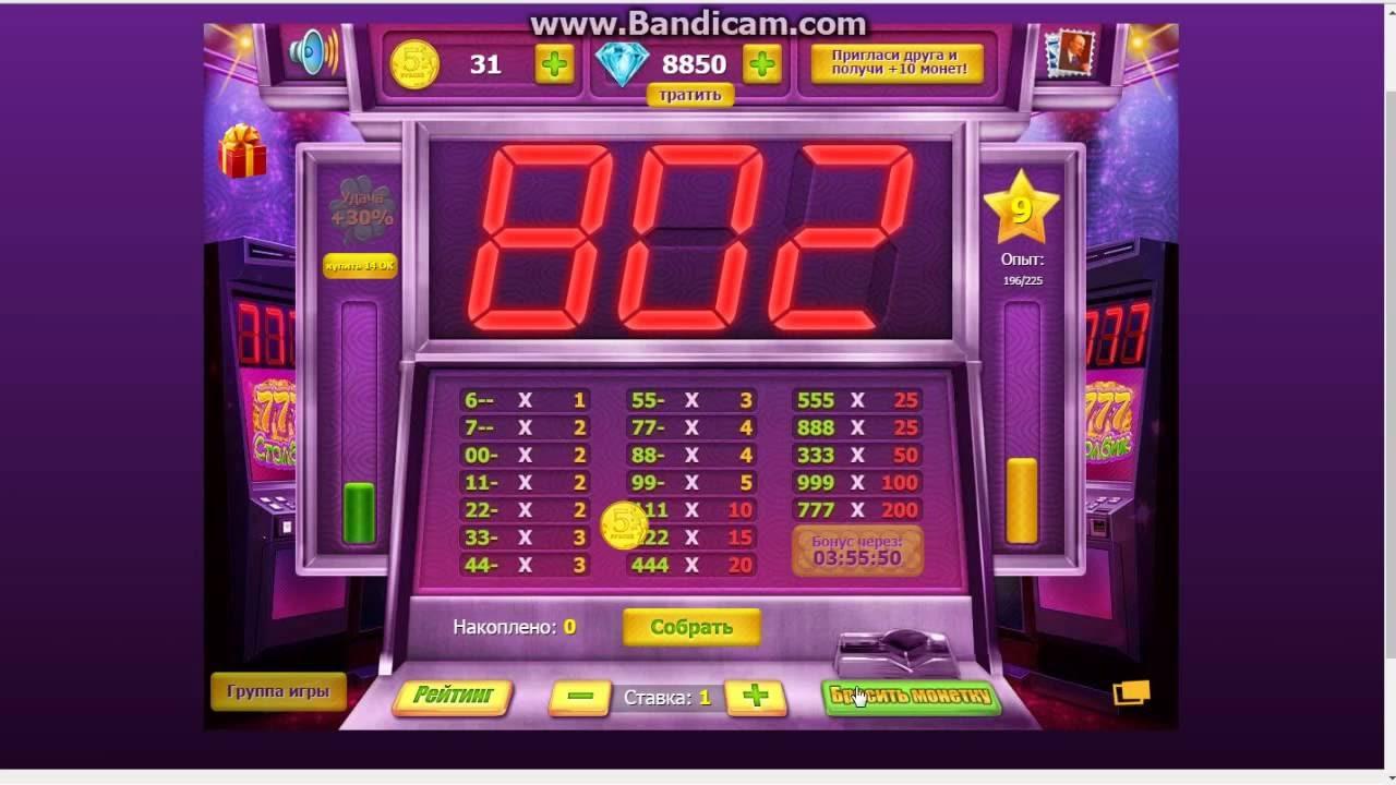 игровые автоматы столбик 777 играть