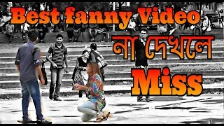 BEST funny prank video clips OF 2018-Funny PRANK COMPILATION - prank