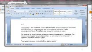 видео Как добавить товар на рынок ДомДаРа
