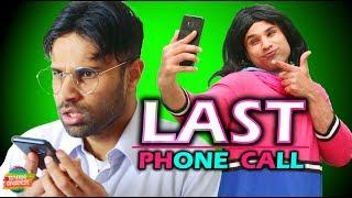 Last Phone Call | Rahim Pardesi