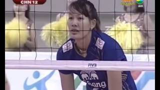 วอลเลย์บอลหญิงไทย vs จีน set 1/4 AVC CUP 2012