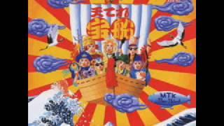 NHK 天才てれびくんワイド 天てれ宝船 I LIKE YOU 歌:ザ・フルース・フ...