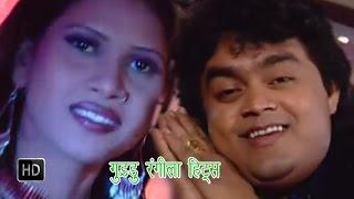 Guddu Rangila Hits || गुड्डु रंगीला हिट्स || Bhojpuri Hot Songs