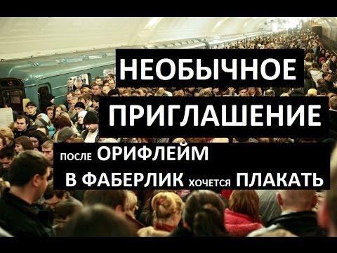 Ответы@: Зарплата в СберБанке России