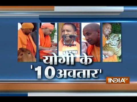 10 lesser-known facts about How Ajay Singh Bisht became Yogi Adityanath and his incredible journey