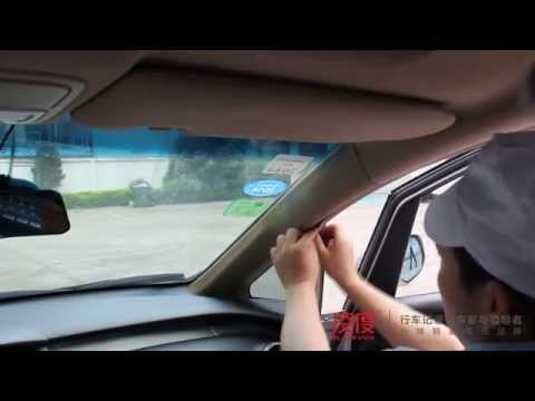 blackview rearview mirror,car dvr installation video by shenzhen dome technology co.,ltd