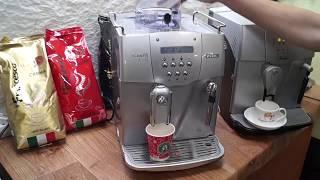 Обзор кофемашин Saeco Incanto Classic и Delux