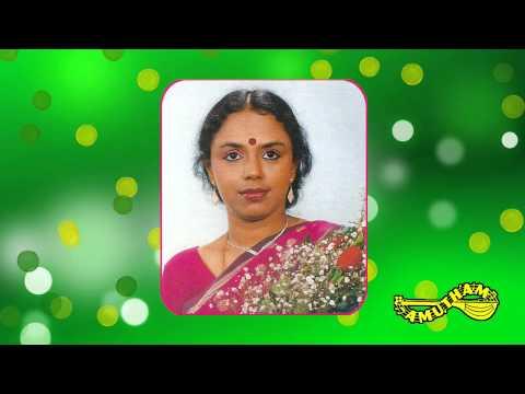 Mayil Vahana - Papanasam Sivan Krithis - Sudha Ragunathan